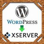初心者でも大丈夫!エックスサーバーにWordPressブログをインストールする方法手順